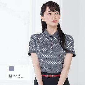 【選べる6サイズ】 ハートドット半袖ポロシャツ M L 2L XL LL 3L 4L 5L