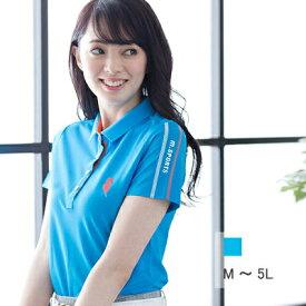 【選べる6サイズ】 袖ロゴ入り半袖ポロシャツ M L 2L XL LL 3L 4L 5L