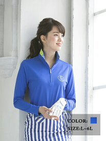 【選べる6サイズ】 ブルー襟元ドットポロシャツ M L 2L XL LL 3L 4L 5L