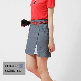 【選べる6サイズ♪】 ゴルフウェア レディース スカート ブルーAラインスカート M L 2L(LL XL) 3L 4L 5L 大きいサイズ ブルー青色 スカート ベリーボン