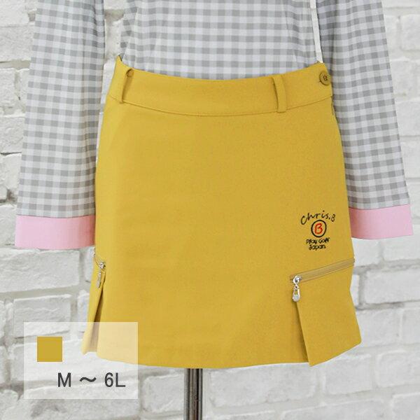 【選べる7サイズ♪】 サイドポケットスカート