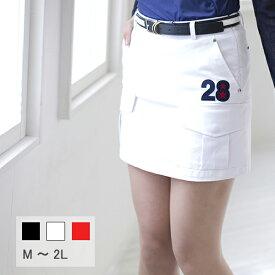 【選べる4サイズ♪】 数字ワッペンスカート S〜2L 41991