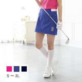 【選べる4サイズ♪】 ウサギロゴスカート S〜2L 41995