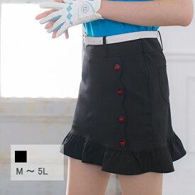 【選べる6サイズ】 サイドボタンの裾フリルスカート M L 2L XL LL 3L 4L 5L 6L