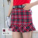 【選べる6サイズ♪】 タータンチェック裾プリーツスカート M L 2L XL LL 3L 4L 5L 6L