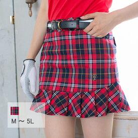 【選べる6サイズ】 タータンチェック裾プリーツスカート M L 2L XL LL 3L 4L 5L 6L