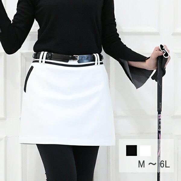 ゴルフウェア レディース スカート シンプルAラインスカート M L 2L(LL XL) 3L 4L 5L 6L 大きいサイズ インナー パンツ