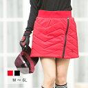 【選べる7サイズ♪】ゴルフウェア レディース スカート ジッパーライン キルティングスカート M L 2L(LL XL) 3L 4L 5L…