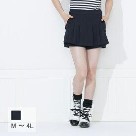 【選べる6サイズ♪】 フリルキュロットパンツスカート 30997 S M L 2L XL LL 3L 4L