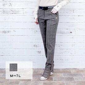 【選べる8サイズ♪】 ウールストレッチグレンチェックロングパンツ 32987