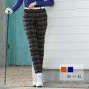 【選べる7サイズ♪】ゴルフウェア レディース パンツ チェック柄ロングパンツ M L 2L(LL XL) 3L 4L 5L 6L 大きいサイズ BIGサイズ