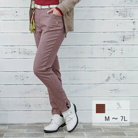 【選べる6サイズ♪】 裾リボンチェック柄ストレッチロングパンツ 32985
