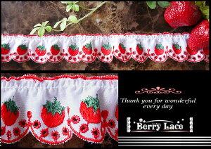 【 BerryLace*オリジナル】 綿レース* いちごの綿 フリル(F)2m巻き** 苺ちゃん ギャザー*