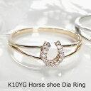 ☆k10YG/WG 馬蹄 ダイヤモンド リング☆ ジュエリー アクセサリー 指輪 ダイヤリング ダイヤ リング 10k 10K ダイアモ…