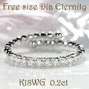 K18YG/WG/PG ダイヤモンド 形状記憶 スパイラル エタニティ リング【送料無料】ジュエリー 指輪 可愛い リング 人気 …