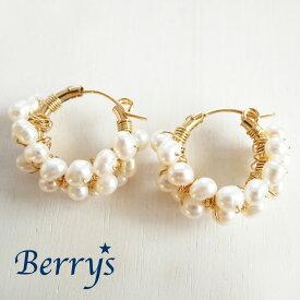 【Berry's ベリーズ】 淡水パール フープピアス/美容/健康/安産/真珠/パワーストーン/天然石/ゴールドフィルド/14KGF/パールピアス【ONE】