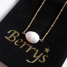 【Berry's ベリーズ】淡水バロックパール チェーンネックレス/美容/健康/安産/天然石ネックレス/ゴールドフィルド/14KGF/シンプル/真珠/チャンミー好きにおすすめ!