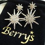 【Berry'sベリーズ】ラインストーンスターダスト2WAY星ピアス/バックキャッチピアス/ビジューピアス/ゴージャス/キラキラ/パーティー/アクセサリー/キュービックジルコニア/星屑ピアス/シルバー【SELECT】【BIJOUX】