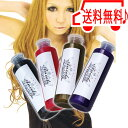 【送料無料】エンシェールズ カラー シャンプー 1本カラーバター マニックパニックムラサキシャンプー 紫シャンプー …