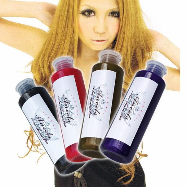 【あす楽】エンシェールズ カラー シャンプー カラーバター マニックパニックムラサキシャンプー 紫シャンプー ムラシャン ホワイトブリーチシルシャン ピンシャン ミルクティー 4色より色をお選びください通販6/26更新♪
