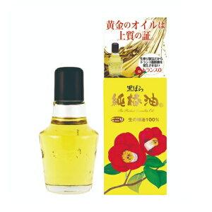 【72ml】黒ばら 純椿油 [72ml] 髪 肌 頭皮 オイルマッサージ ケア 乾燥 マルチ べたつかない 上質 椿 ◆