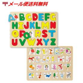 【メール便送料無料】【木製 知育パズル ABC パズル】知育玩具 3歳[メール便は2枚まで発送可]アルファベット 学習 パズル おもちゃ1/24更新♪