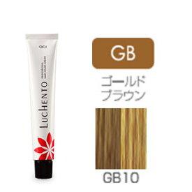 ルーチェントカラー [ ゴールドブラウン GB10 ] 通販 12/14更新♪