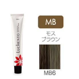ルーチェントカラー [ モスブラウン MB6 ] 通販 12/14更新♪