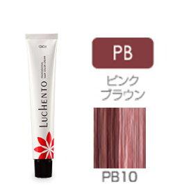 ルーチェントカラー [ ピンクブラウン PB10 ] 通販 12/14更新♪
