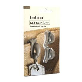 ボビーノ キークリップ スレートグレイ キー クリップ バック 鍵 紛失 防止 収納 フック なくさない アイデア 商品 グッズ 内ポケット 対策 2pcsセット