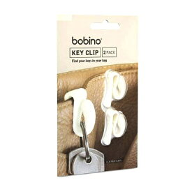 ボビーノ キークリップ クリーム キー クリップ バック 鍵 紛失 防止 収納 フック なくさない アイデア 商品 グッズ 内ポケット 対策 2pcsセット