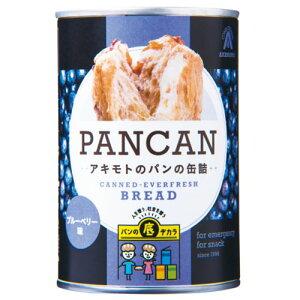 【 送料無料 】アキモト 缶入りソフトパンブルーベリー味100g ( ケース ) × 1( ケース 入数: 24 )