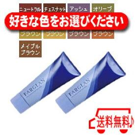 ミルボン ファルグラン 2本セット 白髪用 ヘアマニキュア 通販 10/20更新♪