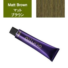 ロレアル アルーリア マットブラウン 9 [レターパックは4本まで発送可] ヘアカラー 白髪染め 女性用通販 ◆6/30更新♪