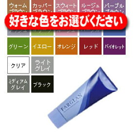 ファルグラン 白髪用 ミルボン ヘアマニキュア 通販 9/5更新♪