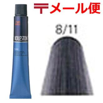 供uerakoresutompyua 80g灰灰色8/11业务使用的专业事情漂亮的染色邮购 ◆
