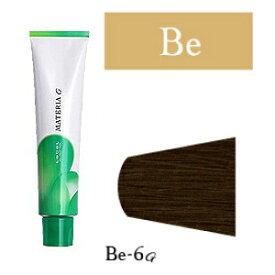 ルベル マテリアG ベージュ Be-6G [レターパックは4本まで発送可] ヘアカラー 白髪染め 女性用カラーリング剤 通販 ◆6/30更新♪