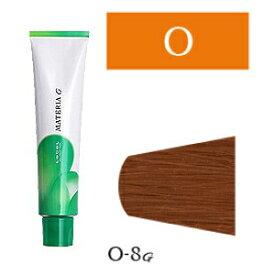ルベル マテリアG オレンジ O-8G [レターパックは4本まで発送可] ヘアカラー 白髪染め 女性用カラーリング剤 通販 ◆6/30更新♪