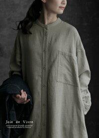 【送料無料】Joie de Vivre ウーステッドウールリネンコットンバックタックドレス