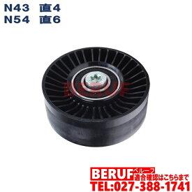 BMW アイドラプーリー 3シリーズ E90 E91 E92 E93 320i 335i PG20 PG20G VB35 US20 VS35 KD20 KD20G WB35 WL35 N43 直4 N54 直6 11287556251