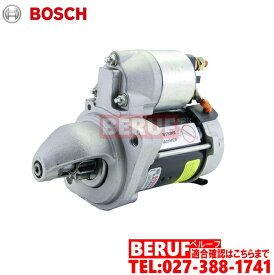 BMW セルモーター BOSCH製 コア返却不要 5シリーズ E60 E61 525i 530i 530xi 12412354701