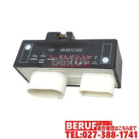 アウディ 電動ファンコントロールユニット TT 8N 8NAPXF 8NAUQ 8NBAMF 8NBVR 1J0919506K