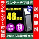 【エントリーでポイント14倍!】【送料無料】 超小型USB型 ワンタッチ ボイスレコーダー シルバーモデル 4GB Win7/8/8.1/10対応 正規品/12...