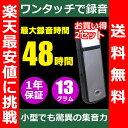 【まとめ買い】【12ヶ月保証】超小型USB型 ワンタッチ 簡単 ボイスレコーダー シルバーモデル 4GB Win7/8/8.1/10対応 2個セット 正規品/1...