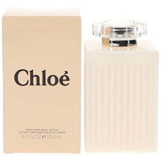 Kuroe body lotion 200 ml CHLOE