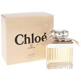 クロエEDPオードパルファムSP75ml(香水)CHLOE