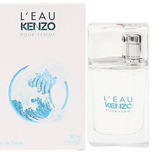 ケンゾー ローパ ケンゾー プールファム EDT オードトワレ SP 30ml (訳あり 箱不良 香水) KENZO