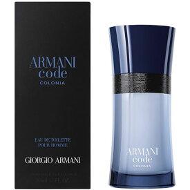 ジョルジオアルマーニ コード コロニア プールオム EDT オードトワレ SP 50ml (香水)