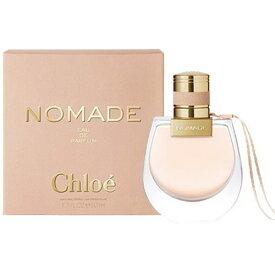 クロエ ノマド EDP オードパルファム SP 50ml (香水) CHLOE