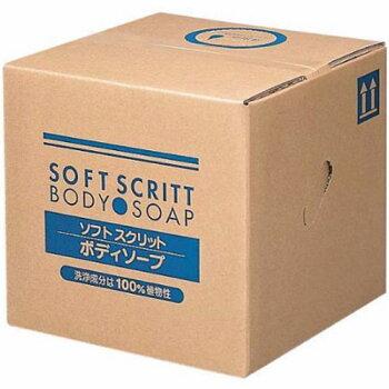 熊野油脂ソフトスクリットボディソープ18L【4353】